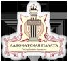 Адвокатская палата Республики Хакасия