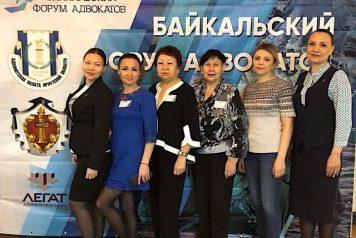 Третий Байкальский форум адвокатов в г. Иркутск