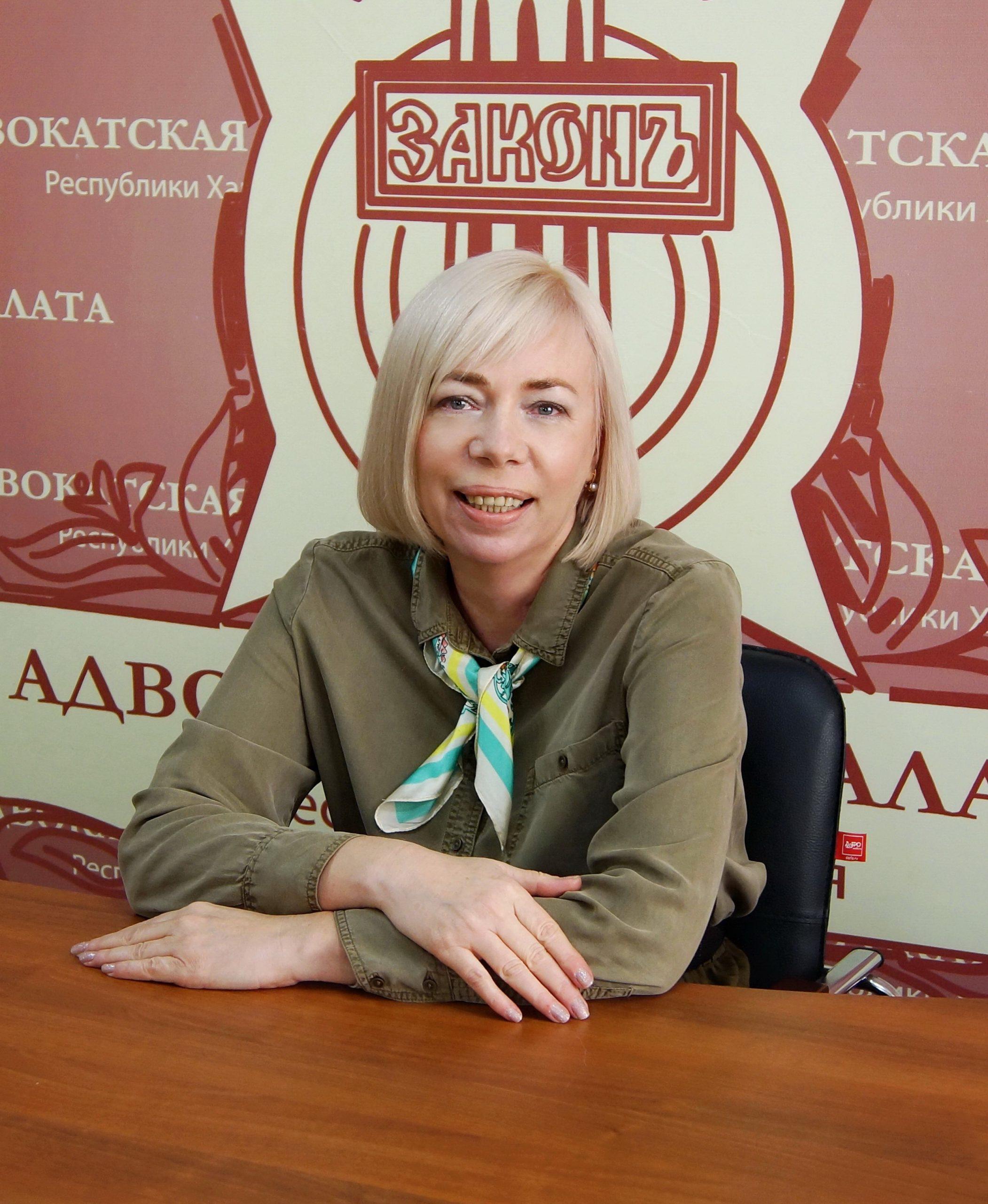 Илюшенко Елена Васильевна