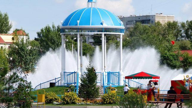 парк фонтан